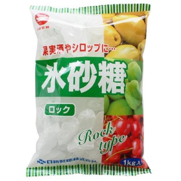 ギフト プレゼント お中元 調味料 氷砂糖 日新製糖 氷砂糖ロック 1kg 1ケース10袋入 一部地域送料無料