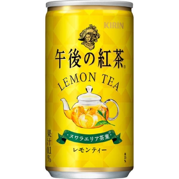 午後の紅茶 レモンティー 185g×20本 缶