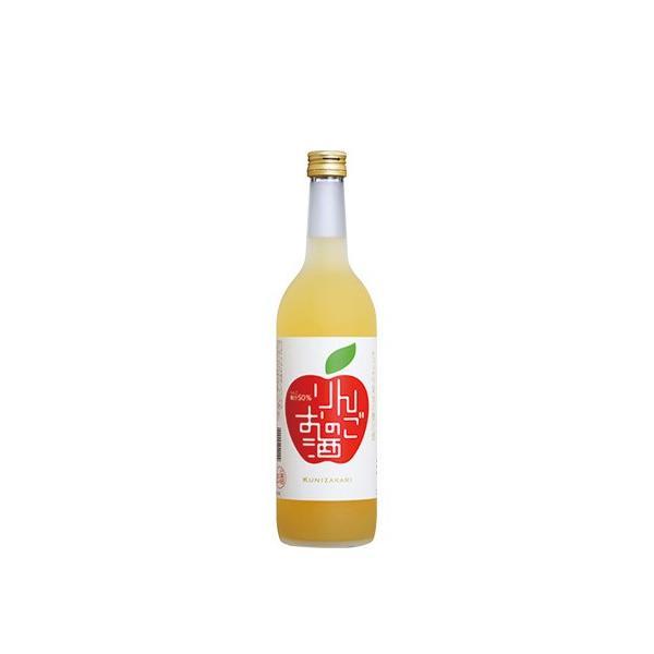 ギフト プレゼント 敬老の日 リキュール 1ケース単位6本入 りんご果汁50%も入ってる! 国盛りんごのお酒 720ml瓶6本入