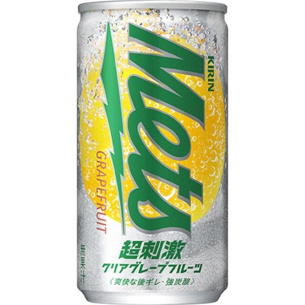 キリン メッツ グレープフルーツ 190ml×20本 缶