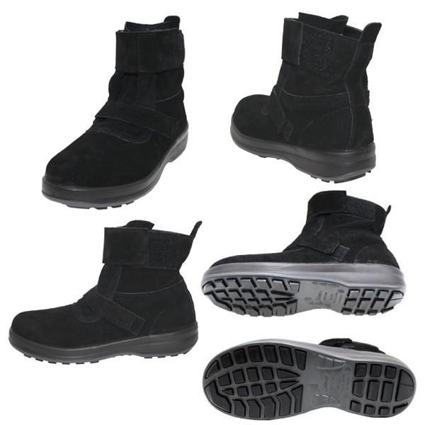 シモン 安全靴 WS28 黒床【WS28】|nonnonxx2001|02