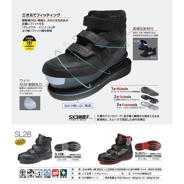 シモン プロスニーカー ミッドカット シモンライト SL28【SL28】黒/ グレー 2色|nonnonxx2001|02