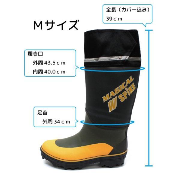 丸五 スパイク長靴 マジカルスパイク#950【#950】|nonnonxx2001|05