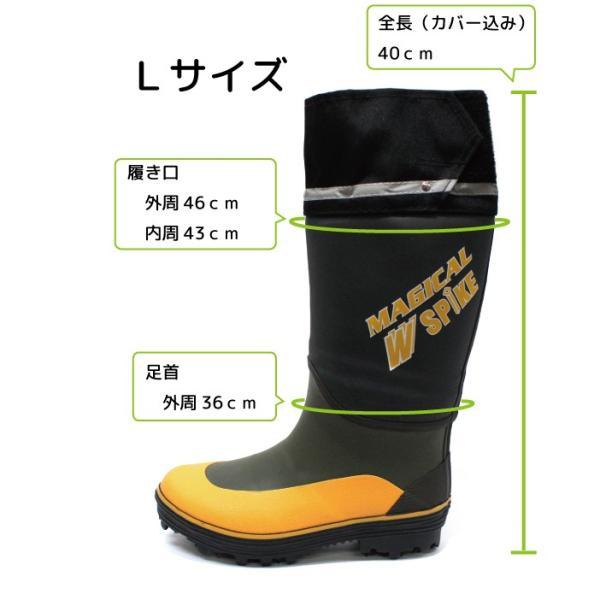 丸五 スパイク長靴 マジカルスパイク#950【#950】|nonnonxx2001|06