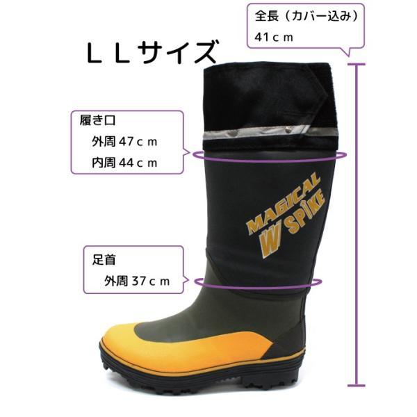 丸五 スパイク長靴 マジカルスパイク#950【#950】|nonnonxx2001|07