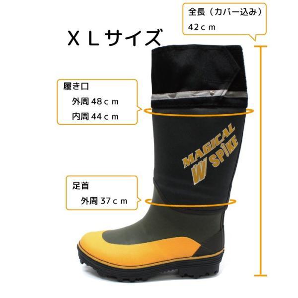 丸五 スパイク長靴 マジカルスパイク#950【#950】|nonnonxx2001|08