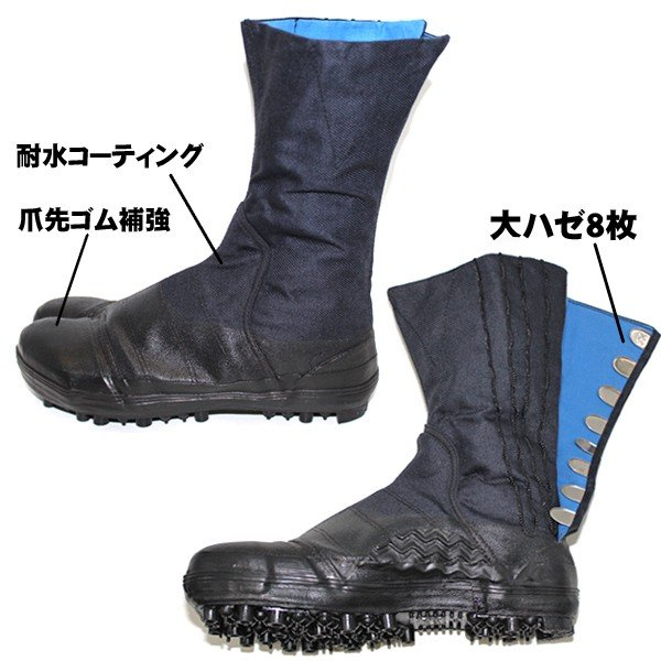 荘快堂 甲ガード 安全スパイク足袋 I-16-8【I−16−8】 nonnonxx2001 03