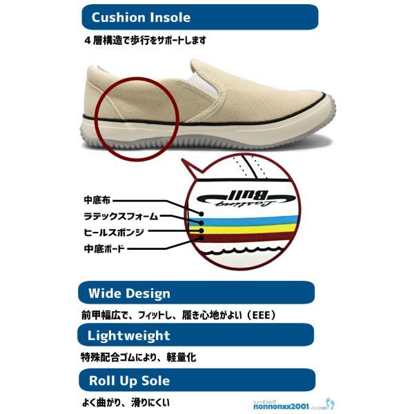 福山ゴム ラスティングブル LB−011【LB-011】6色 スリッポン メンズスニーカー |nonnonxx2001|02