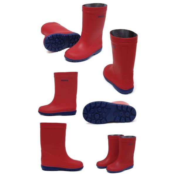 送料無料!アサヒ キッズレインブーツ ペポ144 長靴 日本製 pepo144|nonnonxx2001|02