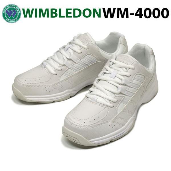 送料無料★WIMBLEDON ウインブルドンWM4000【WM4000】 nonnonxx2001