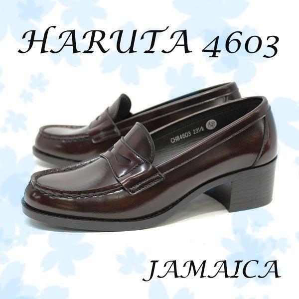 【送料無料!】ハルタ4603 ローファー  『ジャマイカ』 【4603】