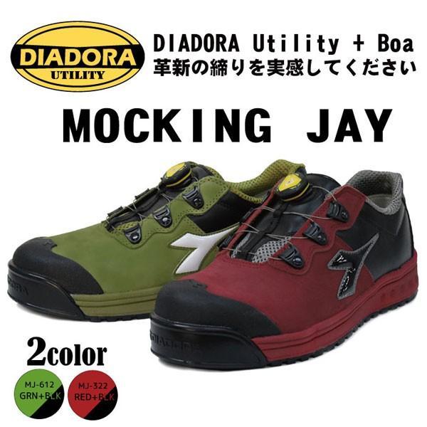 ディアドラ 安全スニーカーMOCKING JAY モッキングジェイ MJ-322 MJ-612【MJ−322】【MJ−612】|nonnonxx2001