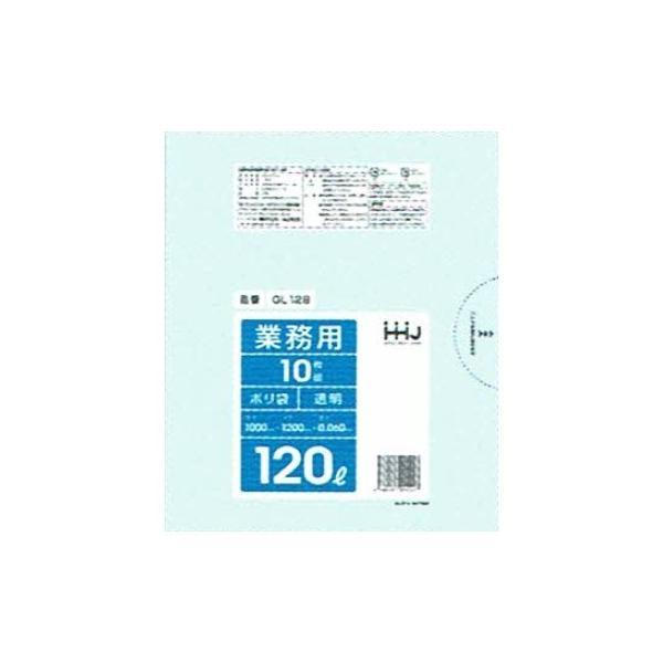 ポリ袋 120L LLDPE 0.06×1000×1200mm 透明 10枚×10冊 (100枚)GL128【メーカー直送・時間指定不可・沖縄、離島不可】