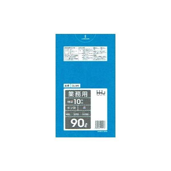 ポリ袋 90L LLDPE 0.05×900×1000mm 青 10枚×20冊 (200枚) GL96【メーカー直送・時間指定不可・沖縄、離島不可】