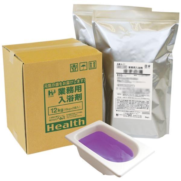 業務用入浴剤 A-18 四季の彩り ブルーベリーのお風呂(秋) 12kg(6kg×2袋)【メーカー直送または取り寄せ】