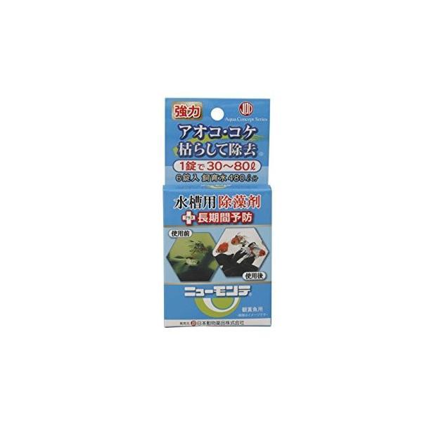 ニチドウ フック式モンテ水槽用 2123200 noon-store 02