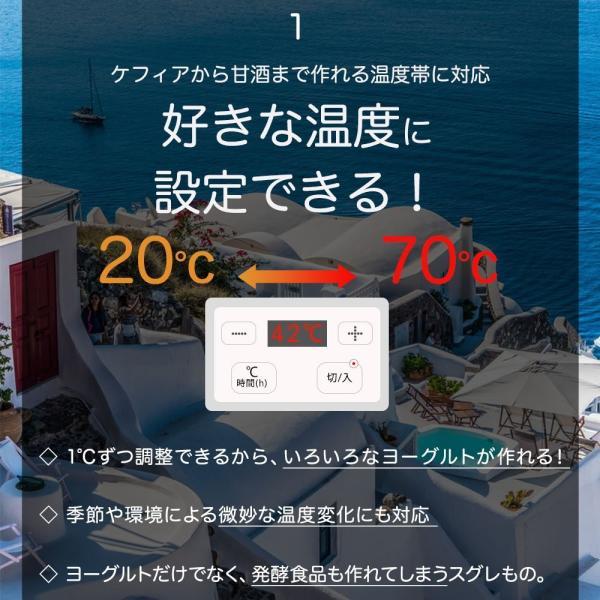 i-WANO (岩野) ヨーグルトメーカー 温度調節機能(20~70℃) / タイマー機能(30分、1~99時間) すぐに作れるレシピ 1,|noon-store|03