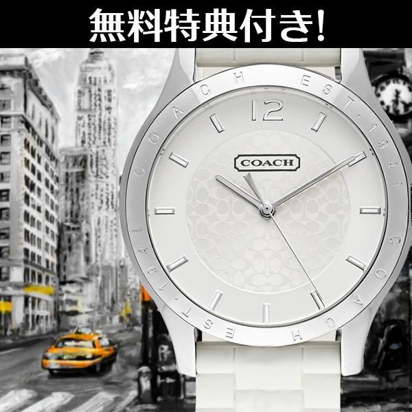 時計収納ボックス付き 誕生日 お祝いプレゼントにおすすめ コーチ メンズ レディース 彼氏 男性 彼女 女性 MADDY ホワイト シリコン あすつく 腕時計|nopple