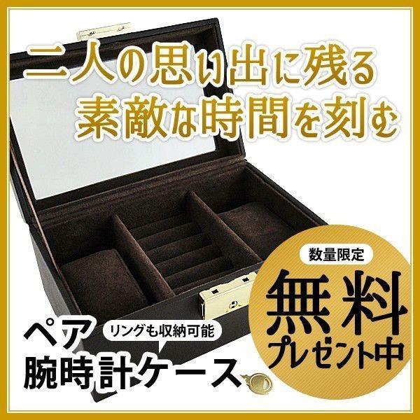 アルマーニエクスチェンジ メンズ レディース ペアウォッチ 44mm 38mm ブラウン ホワイト レザー AX2508AX5604 あすつく 腕時計