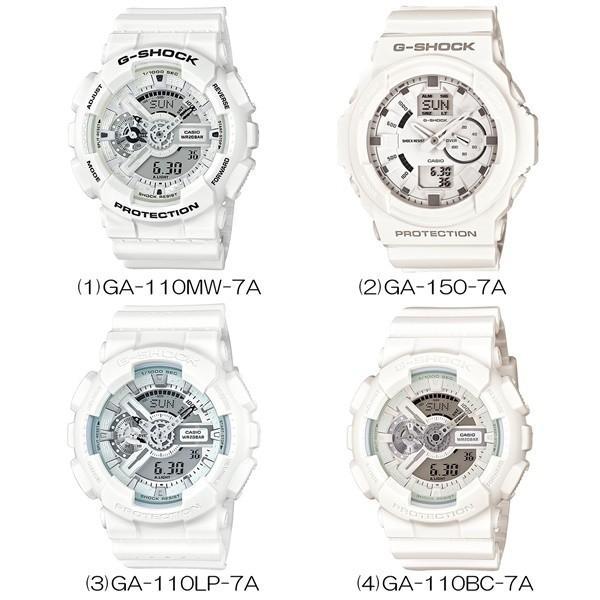 【選べる4モデル】CASIO G-SHOCK カシオ Gショック ジーショック  メンズ レディース BASICモデル ホワイト デジタル アナデジ 海外モデル あすつく 腕時計 nopple