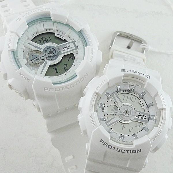 カシオ ベビーG × Gショック ペアウォッチ GA-110BC-7AJFBA-110-7A3JF あすつく 腕時計|nopple