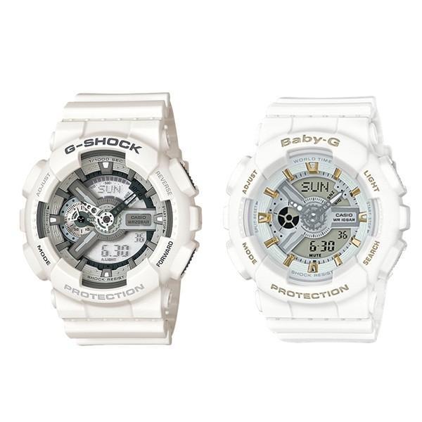 カシオ Gショック ベビーG ペアウォッチ GA-110C-7AJFBA-110GA-7A1JF あすつく 腕時計