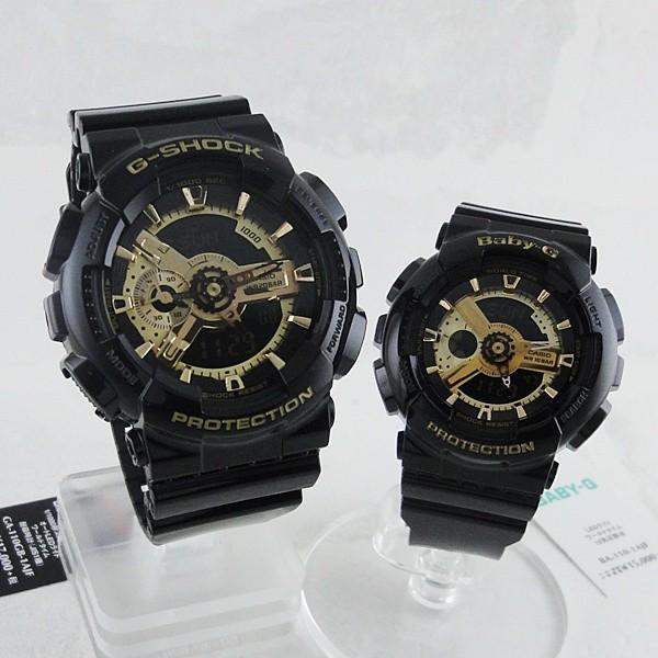 カシオ Gショック×ベビーG ペアウォッチ GA-110GB-1AJFBA-110-1AJF あすつく 腕時計|nopple