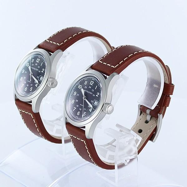 【無料特典付き!】ハミルトン ペアウォッチ 腕時計 カーキ フィールド レディース ボーイズ 男女兼用 シェア ウォッチ 腕が細い 男性にもおすすめ  あすつく