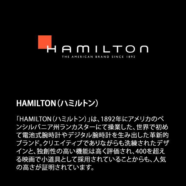 ハミルトン レディース カーキフィールド H72211453 バイヤーおすすめ|nopple|06