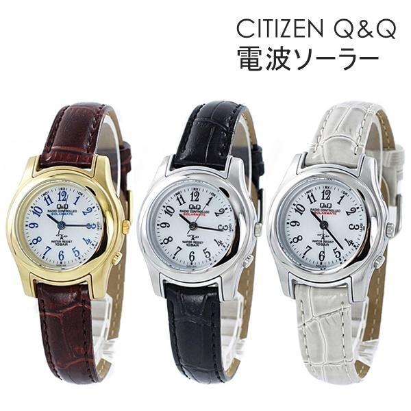 電波ソーラー腕時計レディースシチズンQ&Qキューアンドキュー国内正規品