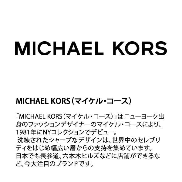 マイケルコース レディース パーカー アイコン MK6313 あすつく 腕時計