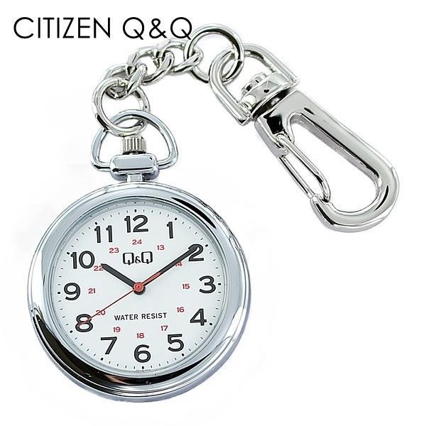 見やすいナースウォッチ懐中時計ポケットウォッチ時計国内正規品シチズンQ&Qメンズレディースキッズシニア