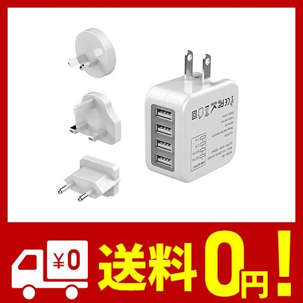 海外旅行用USB充電器 ACアダプター 4ポート折畳式 変換プラグ 多機能充電器 150カ国以上通用(米国 EU 英国 AU) iPhone,Andr|north-c-shop