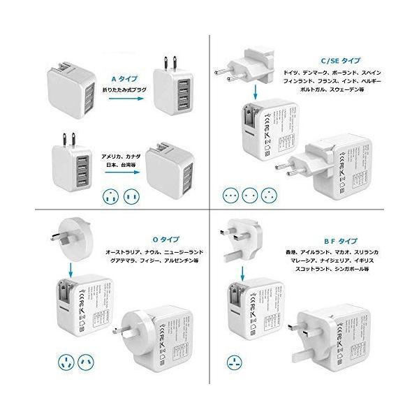 海外旅行用USB充電器 ACアダプター 4ポート折畳式 変換プラグ 多機能充電器 150カ国以上通用(米国 EU 英国 AU) iPhone,Andr|north-c-shop|02