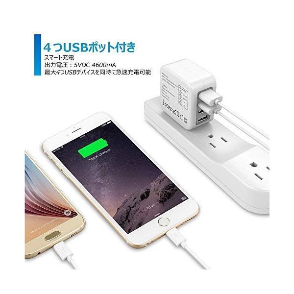 海外旅行用USB充電器 ACアダプター 4ポート折畳式 変換プラグ 多機能充電器 150カ国以上通用(米国 EU 英国 AU) iPhone,Andr|north-c-shop|03