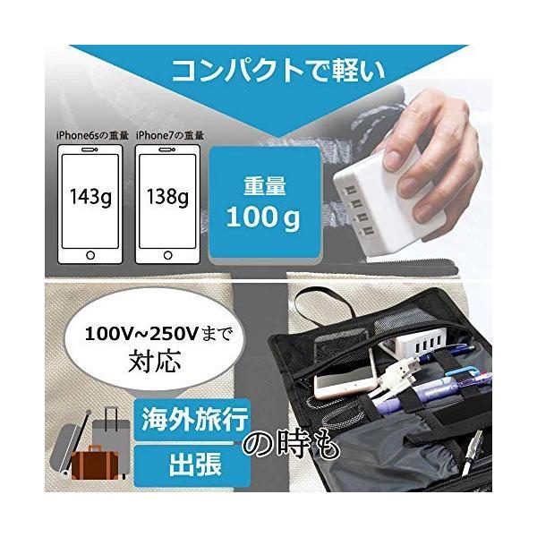 海外旅行用USB充電器 ACアダプター 4ポート折畳式 変換プラグ 多機能充電器 150カ国以上通用(米国 EU 英国 AU) iPhone,Andr|north-c-shop|06