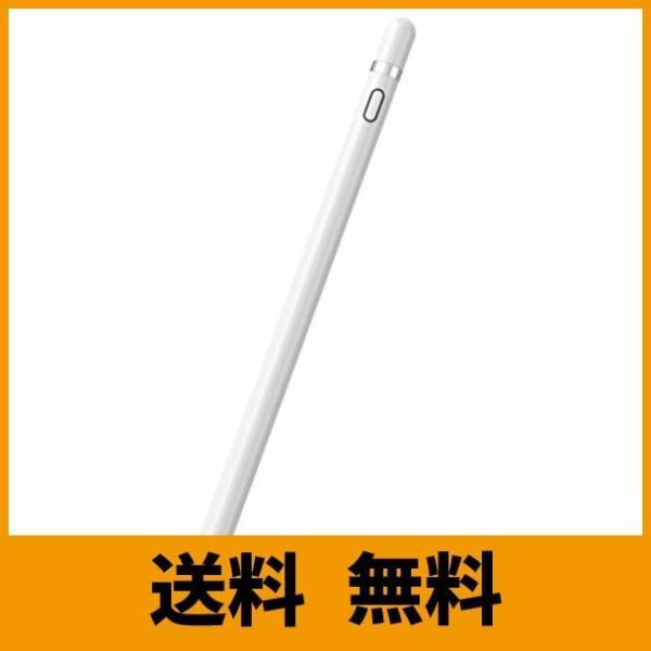 Zspeedタッチペン銅製極細ペン先IOS/Androidタブレット/スマートフォン対応USB充電式白