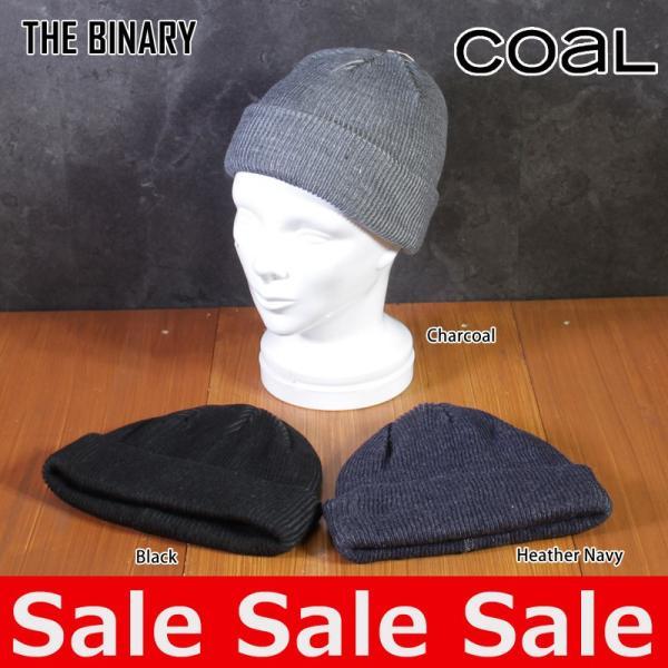 Coal Mens Binary Unisex Beanie