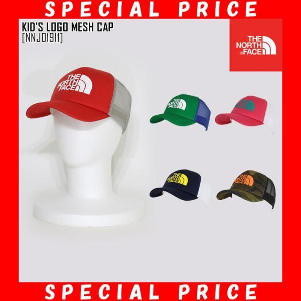 31a18d5bc7286 THE NORTH FACE ノースフェイス キッズ メッシュ キャップ KID\'S LOGO MESH CAP 帽子