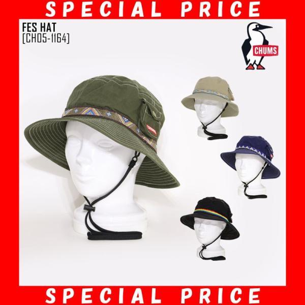 4f292eb28e6f0 CHUMS チャムス ハット FES HAT キャップ 帽子 CH05-1164 メンズ レディースの画像
