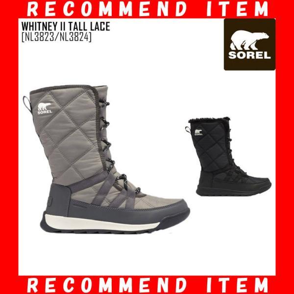 セール SALE ソレル SOREL ウィットニー II トール レース WHITNEY II TALL LACE 靴 ブーツ NL3823 NL3824 レディース