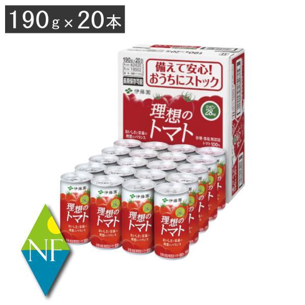理想のトマト 190g×20本 缶