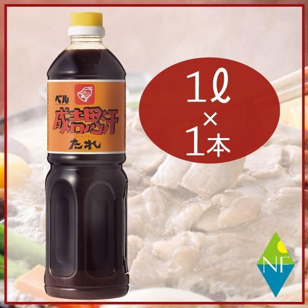 ベル食品 ジンギスカンたれ1L(1000ml) ×1本(成吉思汗たれ)
