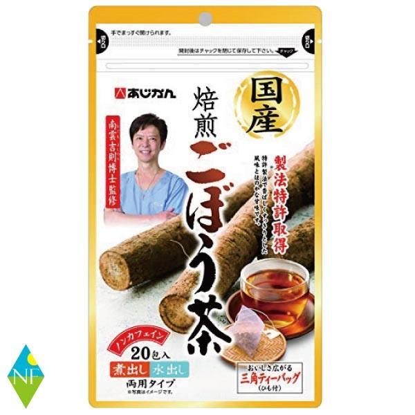 あじかん 国産焙煎ごぼう茶20包入りX1袋|northfoods