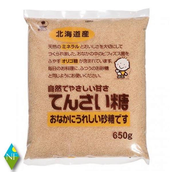 (送料¥280)ホクレン てんさい糖 650g ×1