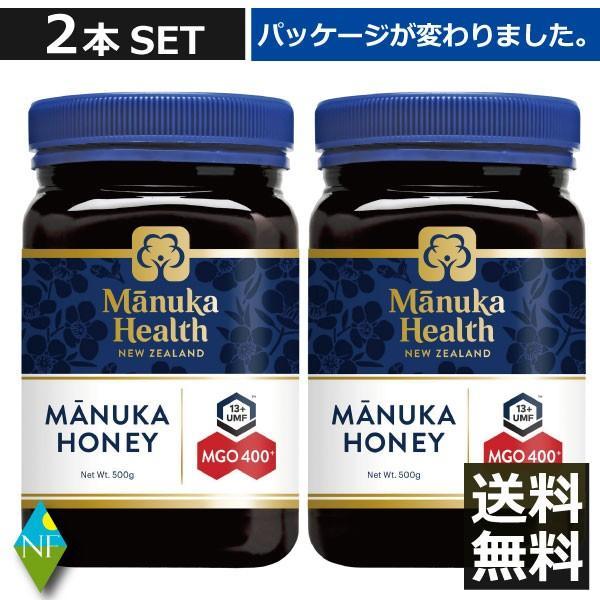 マヌカハニー MGO400+(500g)×2本 マヌカヘルス (国内正規輸入品・新ラベル)マヌカ蜂蜜 はちみつ 富永貿易