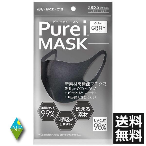 マスク pitta ウレタン 洗えるマスクピッタマスク(PITTA MASK)を、洗濯表示無視して洗濯乾燥機で洗ってみた