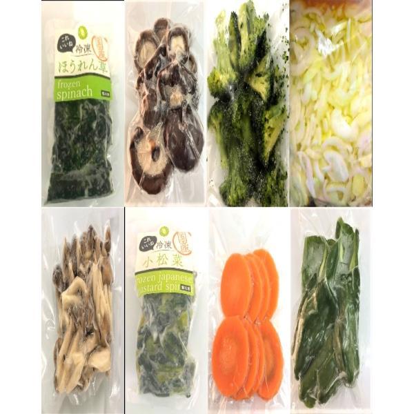 国産冷凍野菜セット 8種類 国産冷凍野菜ミックス(徳島、長野、九州産) 【消費税込み】