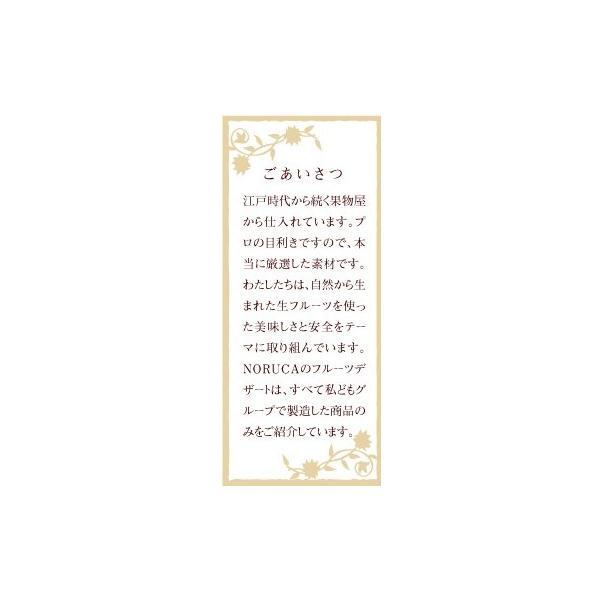 果物屋さんの国産 すいかスティック(冷凍)10本入り/箱 【消費税込み】お中元 お歳暮 母の日 父の日|noruca-market|06