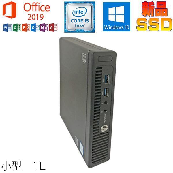 デスクトップパソコンHPProDesk400G2DMWEBカメラMicrosoftOffice2019第6世代Corei5650